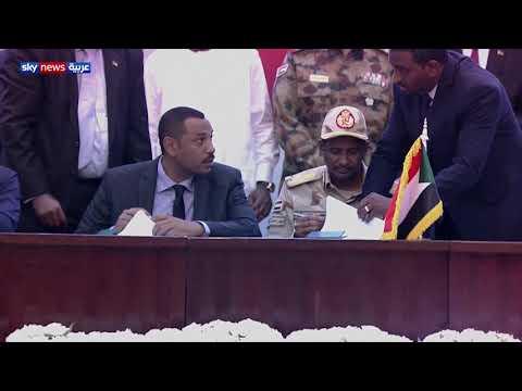 السودان.. التوقيع على وثائق الفترة الانتقالية  - نشر قبل 4 ساعة