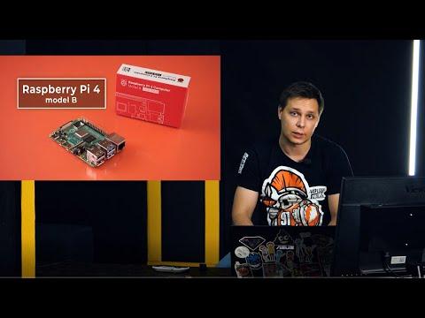 Raspberry Pi 4: запускаем видео 4K, играем в игры и боремся с перегревом. Обзоры Амперки