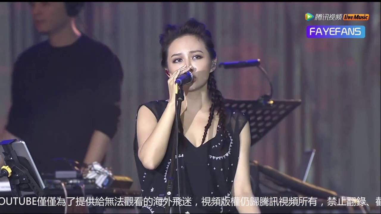 2016上海簡單生活節 - FAYE飛的小太空 - 01 繁華市集 / 奔跑 - YouTube