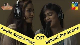Ranjha Ranjha Kardi OST Behind The Scene | BTS | Hum Backstage