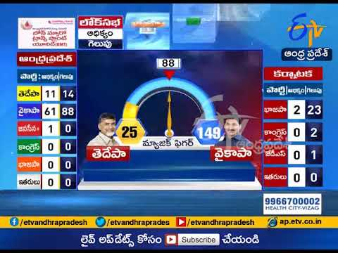 Ap assembly election results  pdf