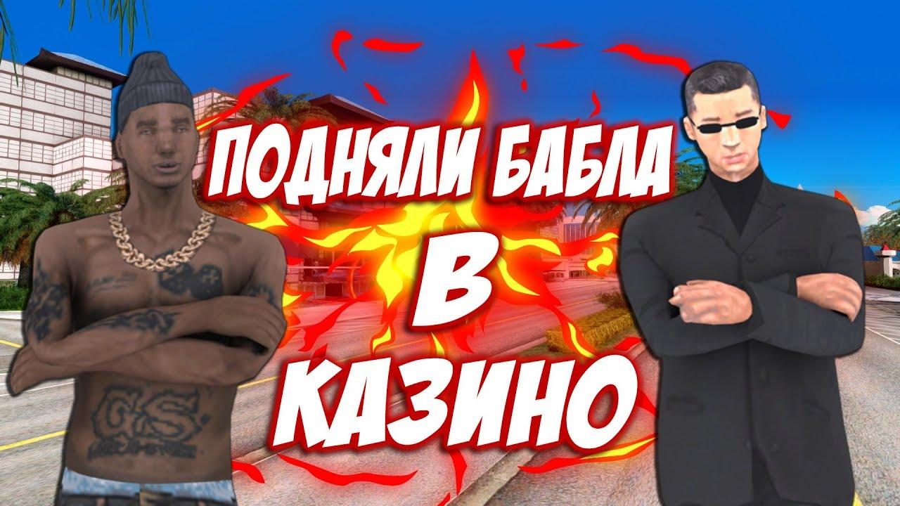 Лучший совместный Занос недели Лудожопа и Витуса казино онлайн
