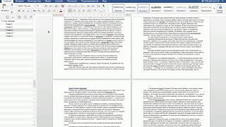 ЛитРес: Самиздат. Как сделать абзацный отступ и выделить эпиграф в Microsoft Word