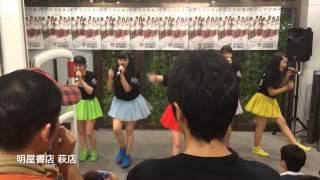 山口県を拠点に活動しているアイドルグループ、山口県活性学園の5枚目の...