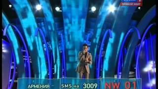 Эрик . Армения . Новая волна 2011.