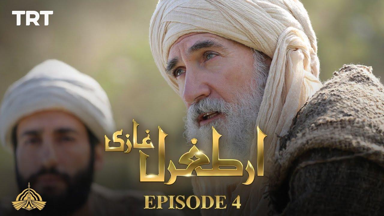 Download Ertugrul Ghazi Urdu | Episode 4 | Season 1