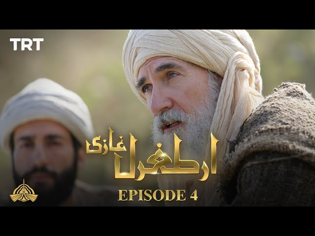 Ertugrul Ghazi Urdu | Episode 4 | Season 1