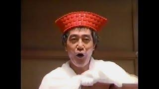 ツムラ バスクリンCM 渡瀬恒彦 「裸の王様」 ('91) 当時の小学生に大人気でした。