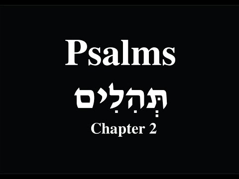 Bible Audio Hebrew and Subtitles in English - Psalm 002