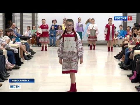 Современная мода глазами детей: конкурс юных дизайнеров провели в Новосибирске