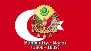 Osmanlı Padişah Marşları -