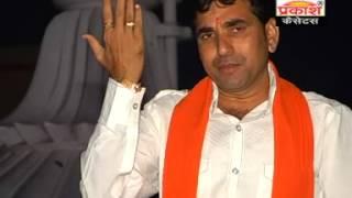 Repeat youtube video sire mandhir  by jog bharati jalore 04