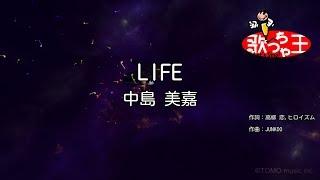 CX系ドラマ「ライフ」主題歌.