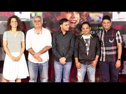 Simran Trailer Launch Full HD Video | Kangana Ranaut, Hansal Mehta