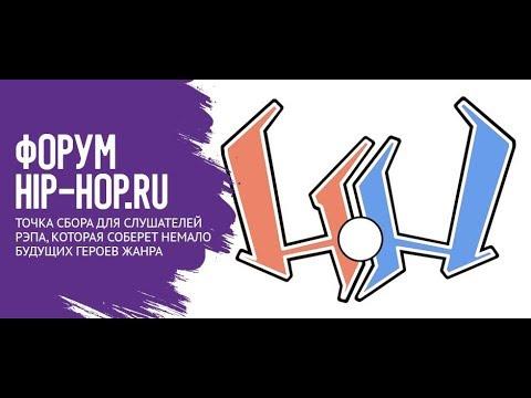 Noize MC - Баттловая Юность: Перезагрузка. Все баттловые треки HIP-HOP.ru (2004-2008)