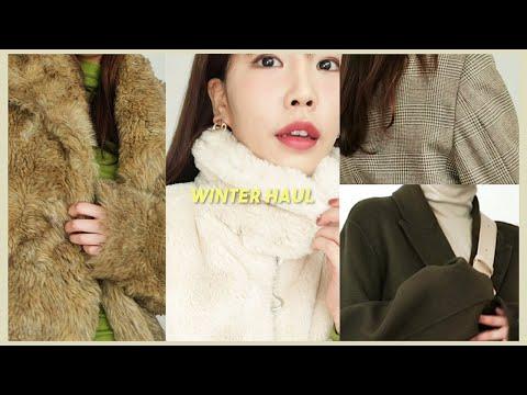 (Eng)이번 겨울 알차게 입고 있는 패션 아이템 21가지🧤WINTER FASHION HAUL • 겨울 패션하울🧣 / minkaya