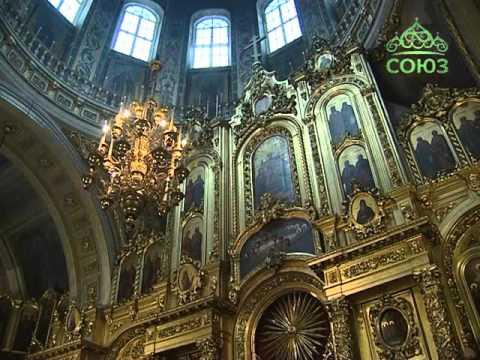 Хранители памяти. Богоявленский кафедральный собор г. Москвы (Елоховский собор). Часть 3