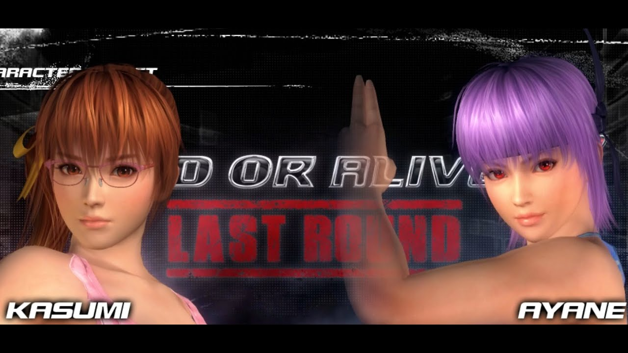 DOA 5 Last Round PS4 vs Xbox One Graphics - Which is Best ...
