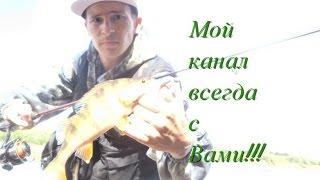 больной рыбалкой