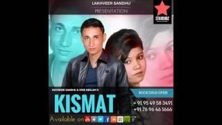 Kismat By Ravinder Sandhu | Free Mp3 Download
