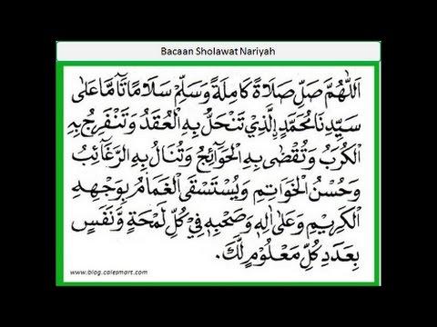 bacaan sholawat nariyah yang merdu