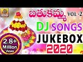 New Bathukamma Dj Songs Telangana Bathukamma Dj Songs 2020 Bathukamma Dj Songs Folk Dj  Waptrick(.mp3 .mp4) Mp3 - Mp4 Download
