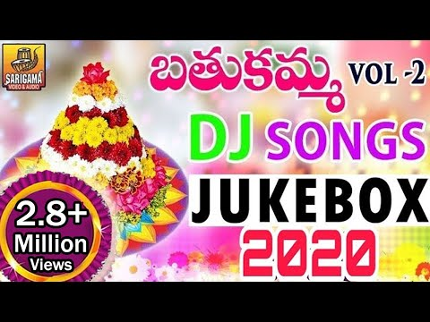 New Bathukamma Dj Songs | Telangana Bathukamma Dj Songs | 2017 Bathukamma Dj Songs | Folk Dj