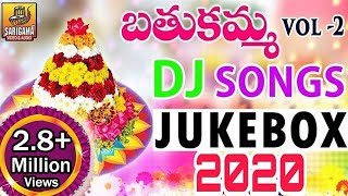 New Bathukamma Dj Songs | Telangana Bathukamma Dj Songs | 2020 Bathukamma Dj Songs | Folk Dj