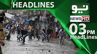 News Headlines | 03:00 PM | 17 June 2018 | Neo News