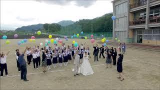 全日本ブライダル協会山梨県支部「学校ウエディング授業」at 西桂中学校 バルーンリリース ドローン撮影