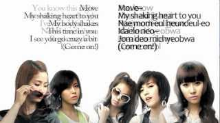 ENG/ROM/KOR Lyrics: Wonder Girls - Move