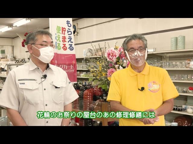 「髙橋ヌリモノ店」石垣マサカズのお店のお宝発見!