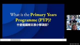 PYP Open House February 2021