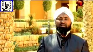 Babu Reyan | Sheikh Mohammed Hamidiin | Part 01