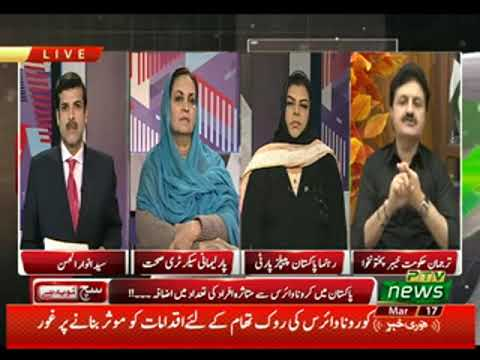 Such Tou Yeh Hai with Anwar ul Hassan - Tuesday 17th March 2020