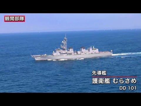 JMSDF - Japan Naval Parade 2015 [1080p]