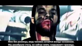 Matthias   Немецкий рэпер о событиях на Украине
