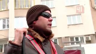Кондуктор со скандалом выгнала слепого из автобуса / Новости