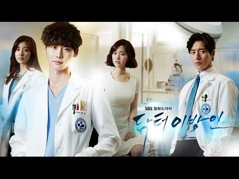 Various Artists - 닥터 이방인 (Doctor Stranger OST) [Full Album]