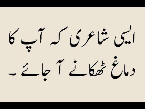Heart touching urdu poetry'' urdu poetry images''urdu poetry''urdu poetry love''poetry tutorial