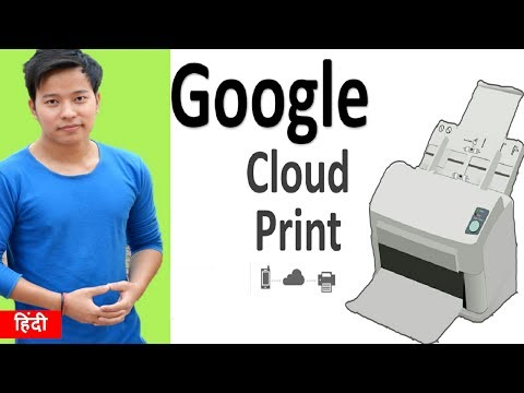 What is Google Cloud Print ? How to use Google cloud print | kya hai kaise use kare