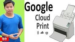 What is Google Cloud Print ? How to use Google cloud print   kya hai kaise use kare