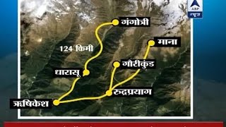 Know all about Char Dham highway inaugurated by PM Modi