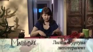 Практическая магия - Обряды и гадания (гадание на камнях)