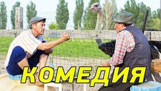 ВОЗМУТИТЕЛЬНО СМЕШНОЙ ФИЛЬМ ВЫ БУДЕТЕ ПЕРЕСМАТРИВАТЬ! Алкоголик Митяй! 1-4 СЕРИИ! Русский фильм