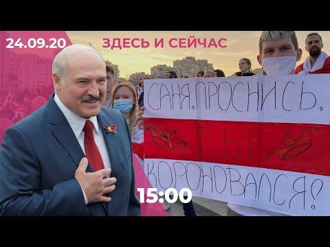 Беларусь после тайной