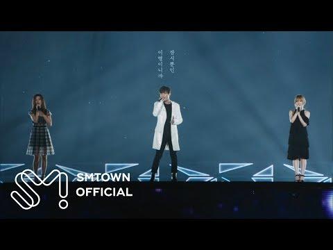 [STATION] 강타 X 웬디 X 슬기 '인형 (Doll)' Concert Live Video