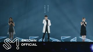 Download [STATION] 강타 X 웬디 X 슬기 '인형 (Doll)' Concert Live Video
