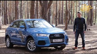 Audi Q3 2015 Тест-Драйв. Игорь Бурцев