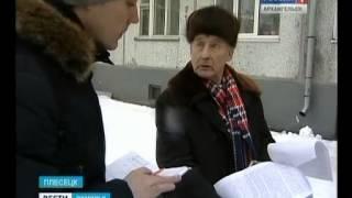 В посёлке Плесецк разгорается война между двумя управляющими компаниями